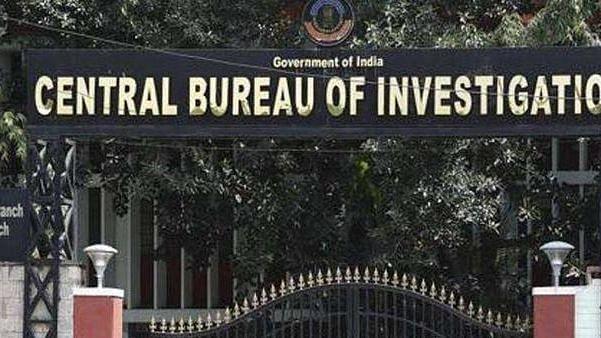 CBI ने भ्रष्टाचार मामले में 2 FCI अधिकारियों को किया गिरफ्तार