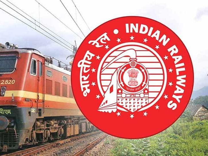 खुशखबरी: रेलवे शुरू कर रहा है 11 स्पेशल ट्रेनें, यहां देखें पूरी लिस्ट