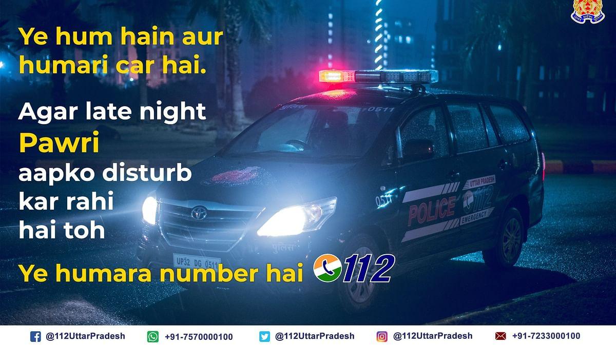 उप्र : पुलिस बोली, लेट नाइट पार्टी से अगर हों परेशान तो डायल करें 112