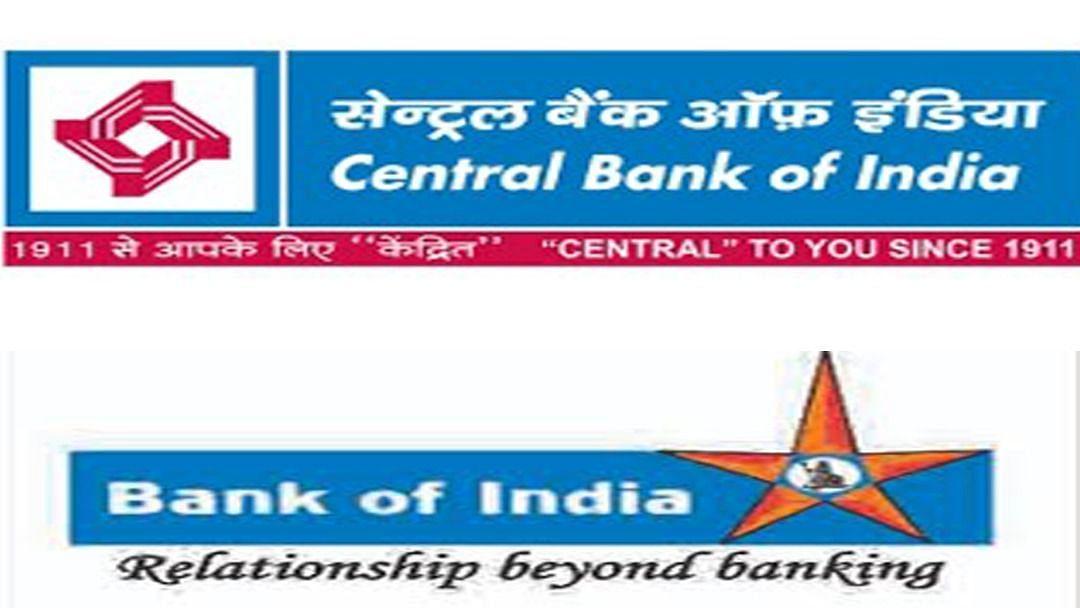 BOI और सेंट्रल बैंक समेत 4 बैंकों को बेचने की तैयारी? जानें क्या है प्लान