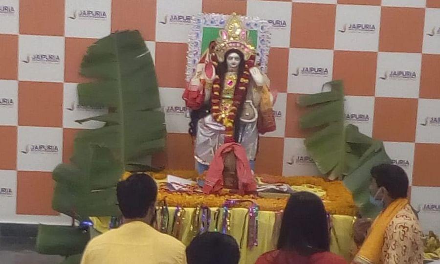 बसंत पंचमी के मौके पर जयपुरिया संस्थान लखनऊ में आयोजित हुई सरस्वती पूजा