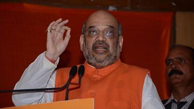 असम में बोले अमित शाह, पूर्वोत्तर होगा भारत का 'ग्रोथ हब'