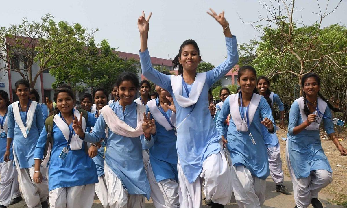 बिहार में मैट्रिक परीक्षा आज से, 16.84 लाख परीक्षार्थी होंगे शामिल