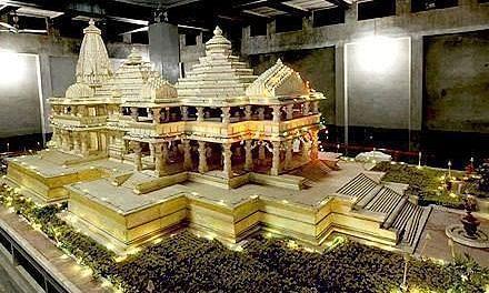 राम मंदिर के लिए 2,100 करोड़ रुपये से अधिक जमा हुए: ट्रस्ट