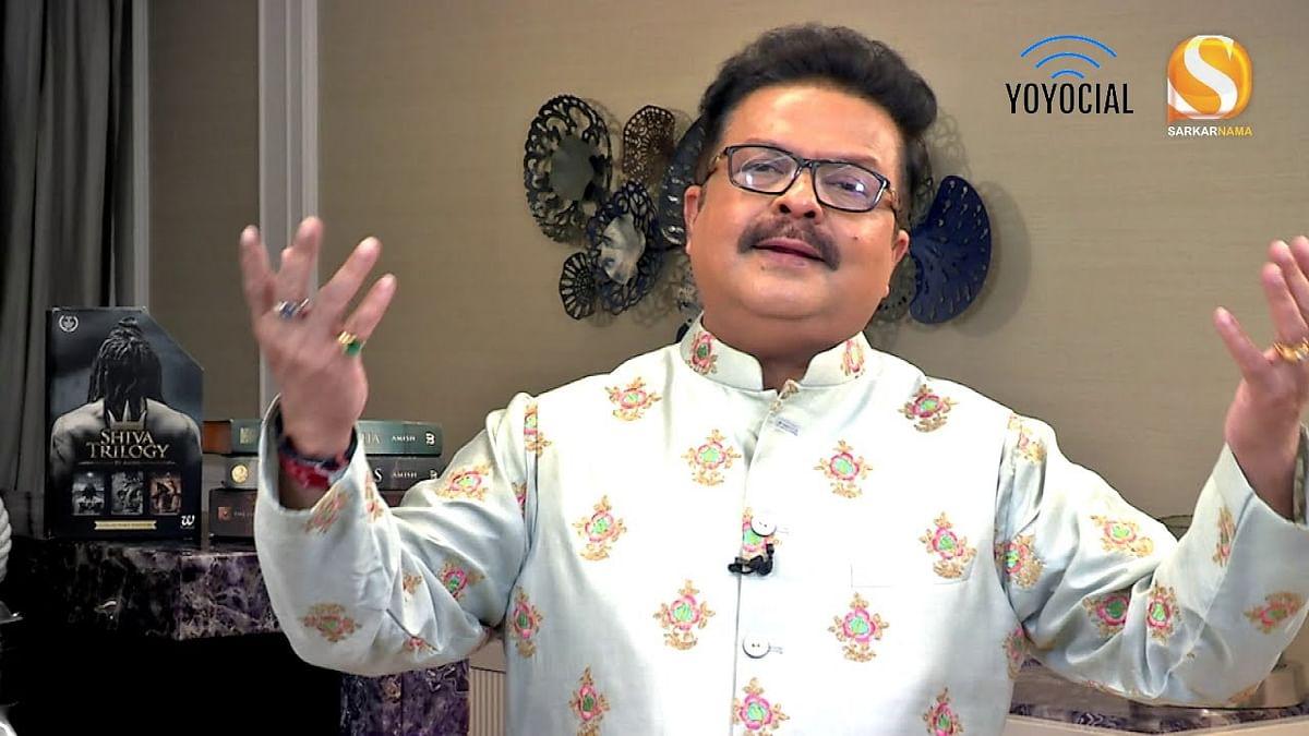 Sarkarnama by Abhijit Sarkar: Mahashivratri Special Episode