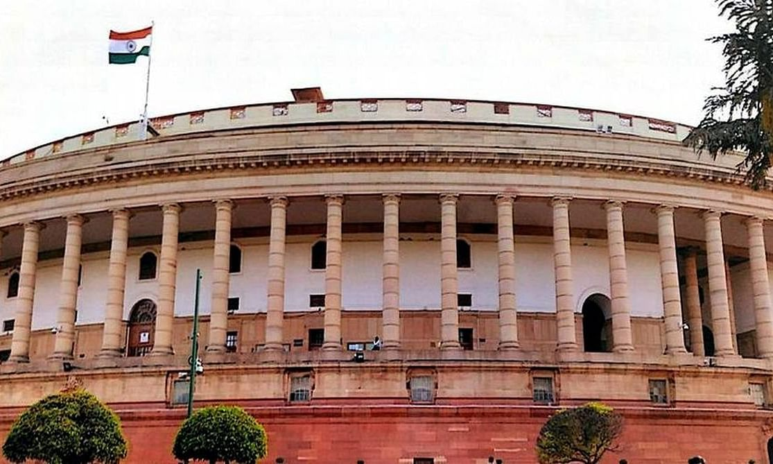 गुरुवार को हो सकता है संसद के मौजूदा बजट सत्र का समापन
