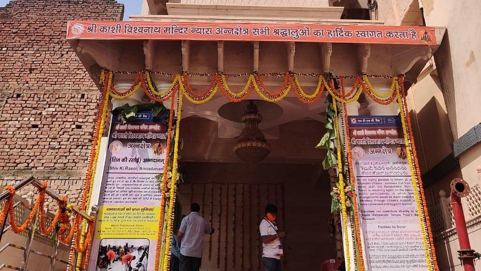 रंगभरी एकादशी: काशी में शुरू हुई शिव की रसोई