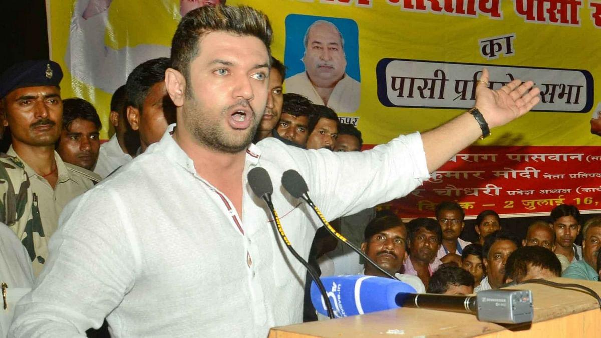 बिहार: लोजपा विधायक के राजग उम्मीदवार को वोट देने पर भड़के चिराग, मांगा स्पष्टीकरण