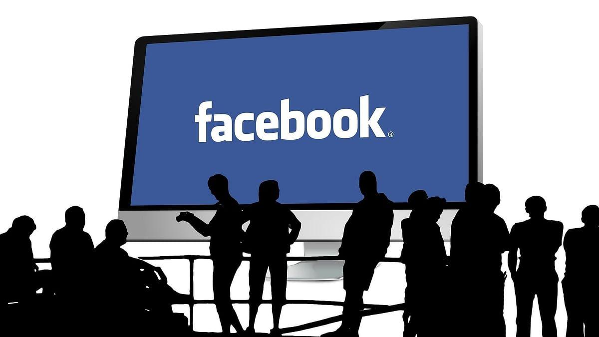 फेसबुक ने की नई कॉर्पोरेट मानवाधिकार नीति की घोषणा