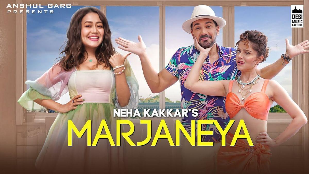 नेहा कक्कड़ की आवाज में गाना 'मरजानिया' हुआ रिलीज, रुबीना और अभिनव ने जीता फैंस का दिल