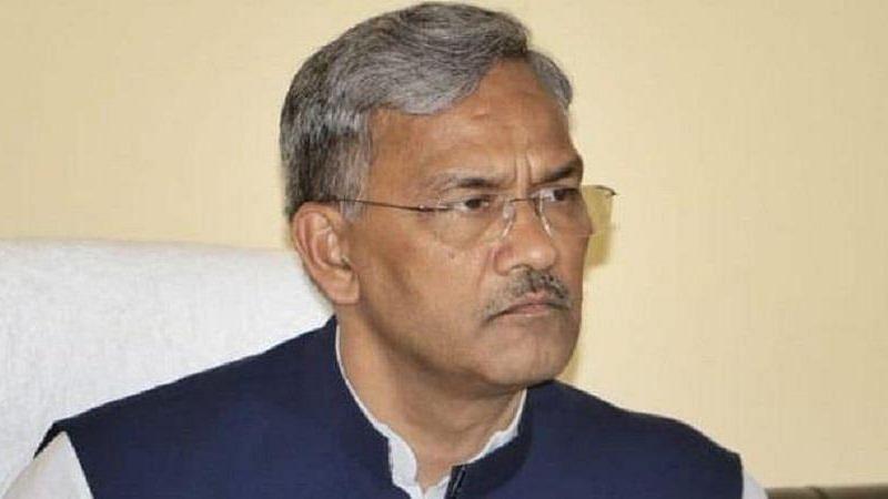 उत्तराखंड: पूर्व मुख्यमंत्री त्रिवेंद्र सिंह रावत का छलका दर्द, बोले- 'अभिमन्यु के साथ भी..'