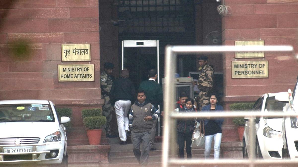 गृह मंत्रालय ने RTI ऐक्टिविस्ट के दावे को किया खारिज