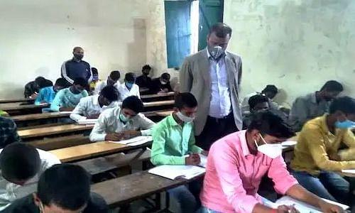 Bihar Board Result 2021: इसी हफ्ते आ सकते है बिहार बोर्ड इंटर के नतीजे.! शुरू हो चुकी है रिजल्ट प्रक्रिया