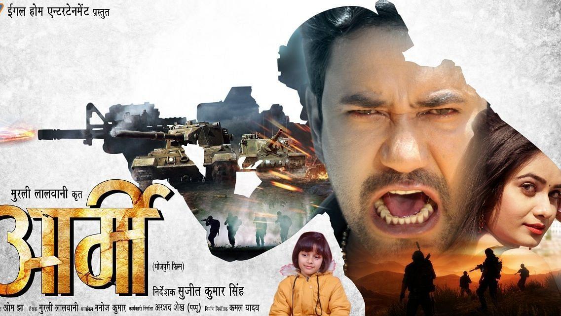 देश के बॉर्डरों पर होगी दिनेश लाल निरहुआ की आने वाले फिल्म 'आर्मी' की शूटिंग