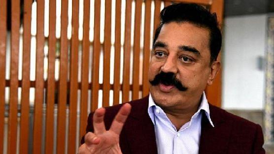भारत ने श्रीलंका के खिलाफ वोट नहीं देकर 'परम विश्वासघात' किया: कमल हासन
