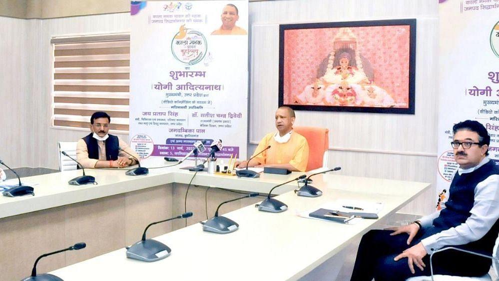 ODOP ने दिलाई काला नमक चावल को अन्तर्राष्ट्रीय पहचान: मुख्यमंत्री योगी