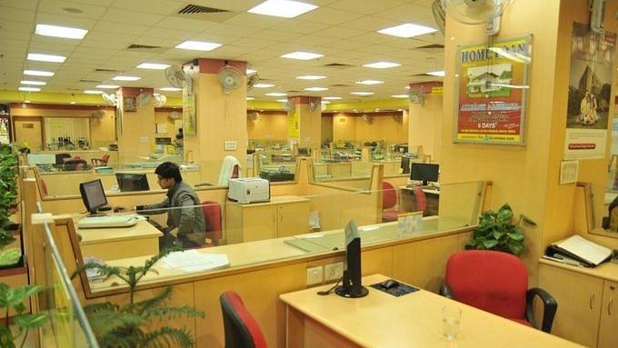 निजीकरण के खिलाफ बैंक कर्मचारियों की हड़ताल 15-16 मार्च को