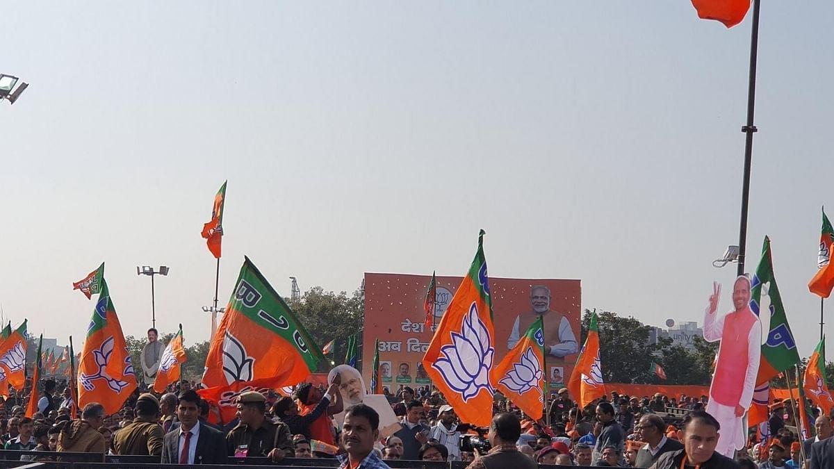 भाजपा ने बंगाल के लिए 13 और उम्मीदवारों की घोषणा की