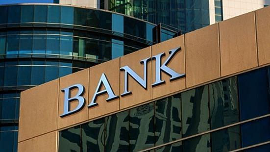 अप्रैल में अवकाश के 15 दिन, इन अवसरों पर बंद रहेंगे बैंक