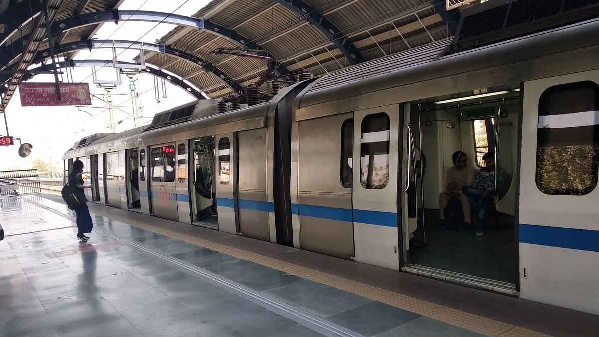मेट्रो यात्रियों का सफर होगा आसान, डीएमआरसी की नई सुविधा
