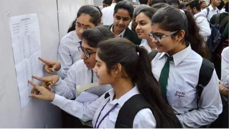 Bihar Board 10th Result 2021: जारी हुआ बिहार बोर्ड मैट्रिक का रिज़ल्ट, 78.17% छात्र हुए पास
