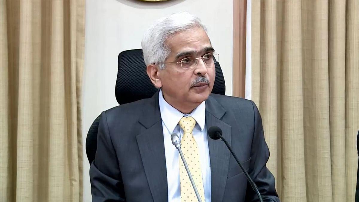 RBI ने रेपो रेट नहीं बदला, 4% पर स्थिर