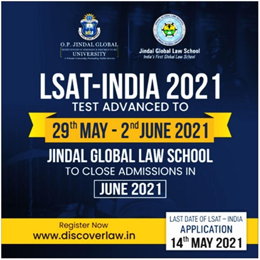 एलएसएटी-इंडिया 2021 की ऑनलाइन प्रवेश परीक्षा होगी 29 मई को