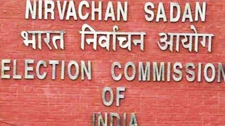 HC की फटकार के बाद चुनाव आयोग का सख्त फैसला, दो मई या उसके बाद विजय जुलूसों पर लगाया प्रतिबंध