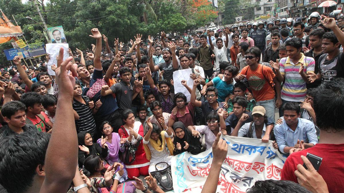 बिहार: कोरोना के कारण कोचिंग बंद के आदेश पर छात्रों ने सड़क पर मचाया कोहराम