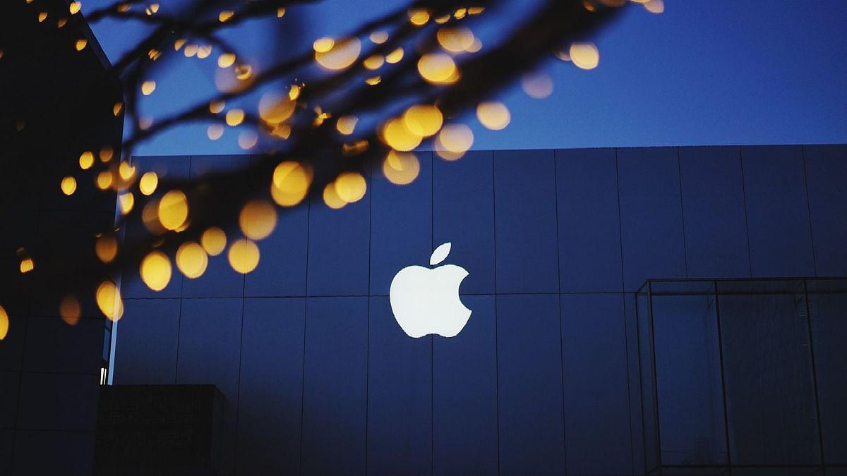 एप्पल ने अगले सप्ताह से आईओएस 14.5 अपडेट शुरू करने की घोषणा की