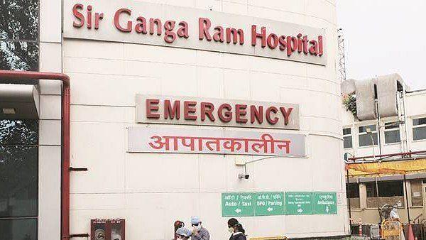 दिल्ली: ऑक्सीजन की कमी से गंगा राम अस्पताल में 25 कोविड रोगियों की मौत