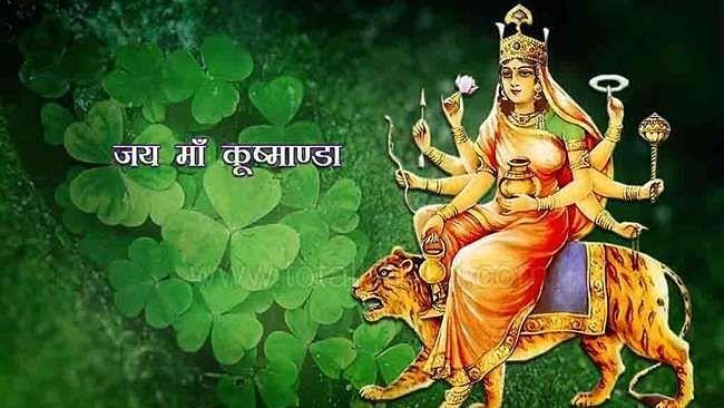 नवरात्रि का चौथा दिन: देवी कुष्मांडा के रूप में पूजा जाता है आज का दिन, जानें क्या है कथा और मंत्र