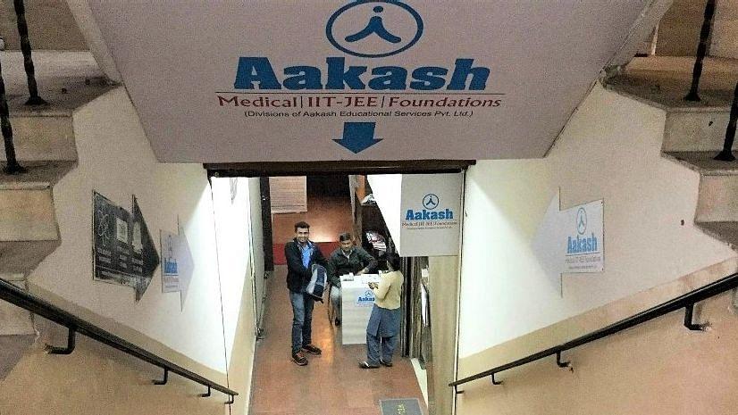 BYJU'S करीब 1 अरब डॉलर में Akash Educational Services का अधिग्रहण करेगी