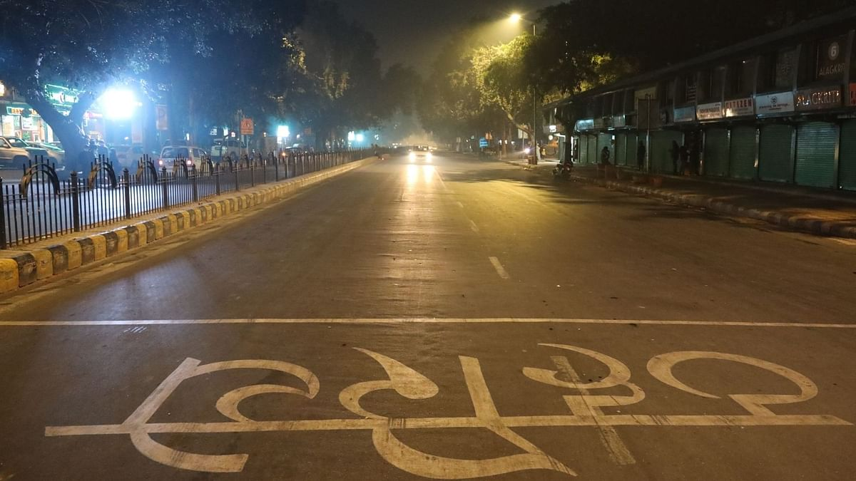 दिल्ली: शहर में रात 10 बजे से सुबह 6 बजे तक का कर्फ्यू का ऐलान
