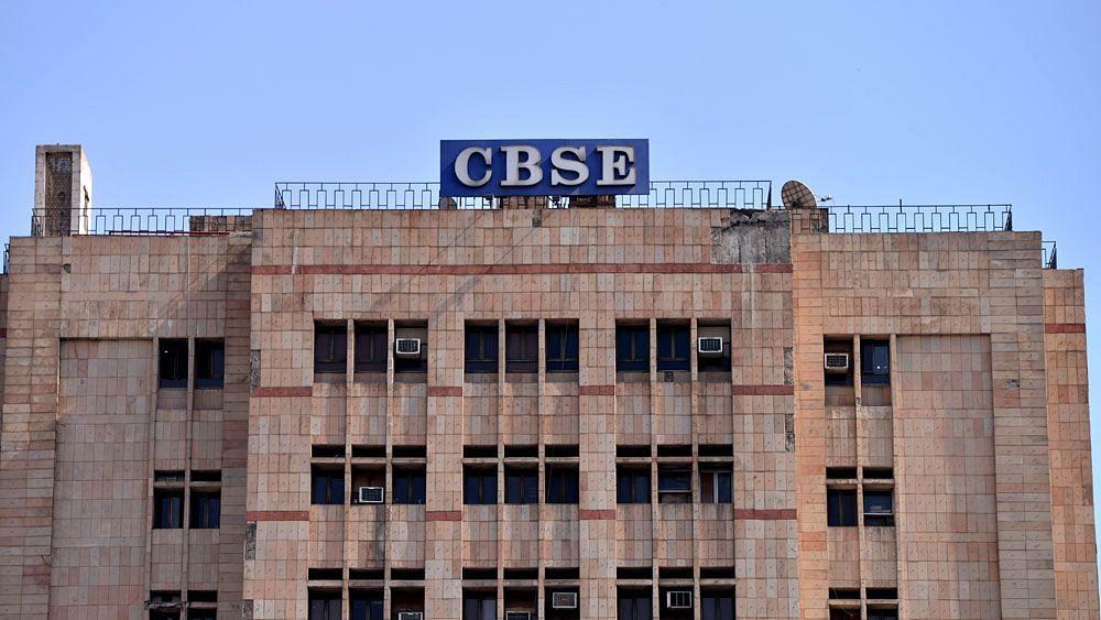 CBSE Board 2021: कोरोना के चलते रद्द नहीं होंगे प्रैक्टिकल और बोर्ड परीक्षा, ये होंगी परीक्षा की गाइडलाइंस
