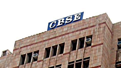 शुरू हुआ स्कूलों का नया सत्र, CBSE ने जारी किया सिलेबस