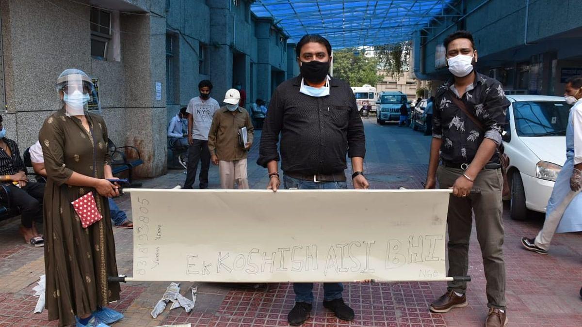 लखनऊ: राम मनोहर लोहिया हॉस्पिटल की एक कोशिश ऐसी भी..