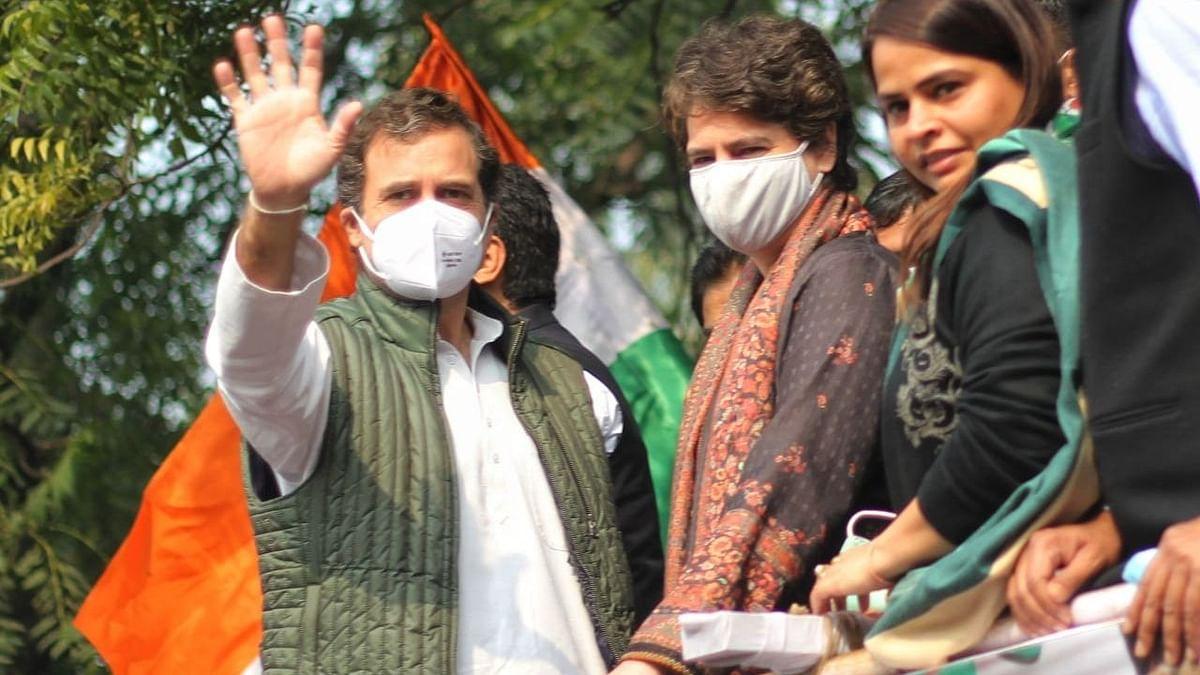 राहुल और प्रियंका गांधी ने मतदाताओं से किया वोट डालने का आग्रह