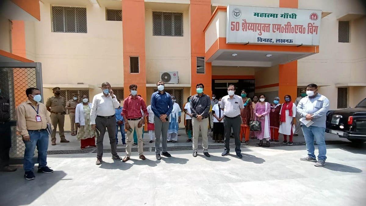 लखनऊ: महात्मा गांधी चिकित्सालय का निरीक्षण करने पहुंचे जिलाधिकारी अभिषेक प्रकाश