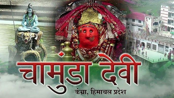 भगवान शिव के प्रमुख तीर्थस्थलों में से एक है अमरनाथ यात्रा, जाने क्यूँ खास कहा जाता है इस धर्म स्थल को