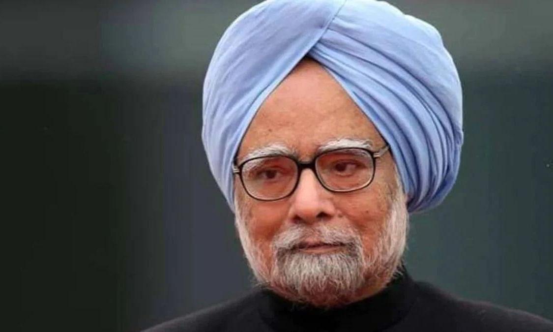 पूर्व प्रधानमंत्री डॉक्टर मनमोहन सिंह कोरोना संक्रमित, AIIMS में हुए भर्ती