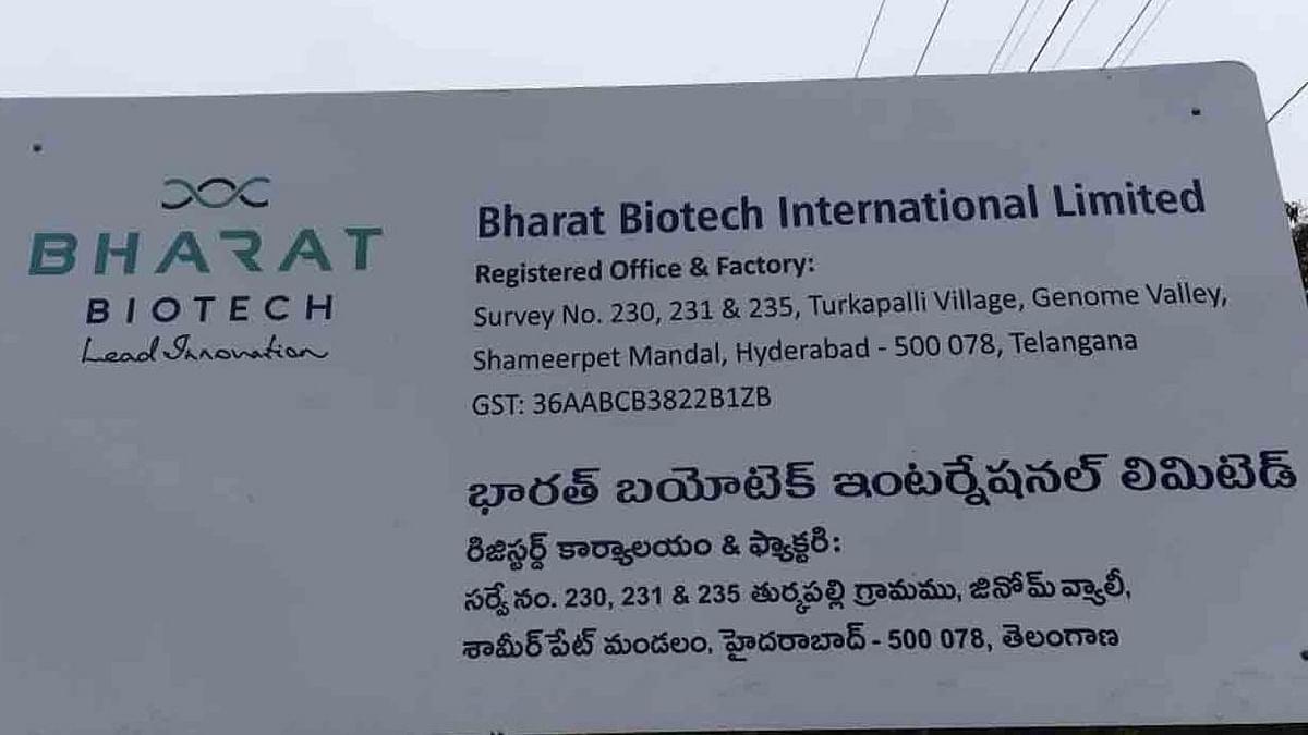 केंद्र ने वैक्सीन के अधिक उत्पादन के लिए एसआईआई और भारत बायोटेक को दिए 4500 करोड़