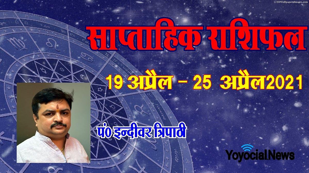 नवरात्रि का सातवां दिन : मां कालरात्रि की शक्ति की पावन कथा