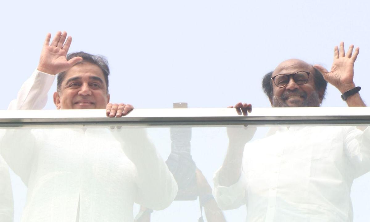 Tamil Nadu Assembly Election 2021: रजनीकांत और कमल हासन ने किया अपना मतदान