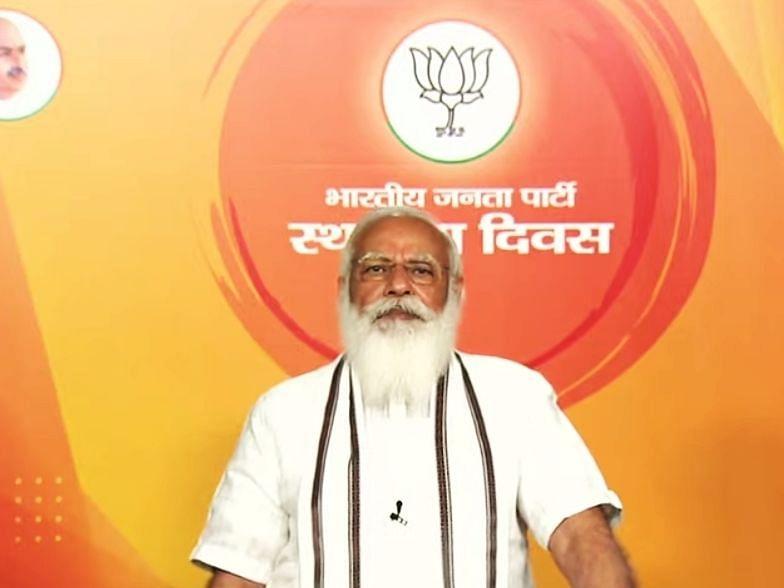 BJP के 41वें स्थापना दिवस पर बोले PM मोदी, अस्थिरता पैदा करने के लिए अफवाह फैला रहे भाजपा के विरोधी