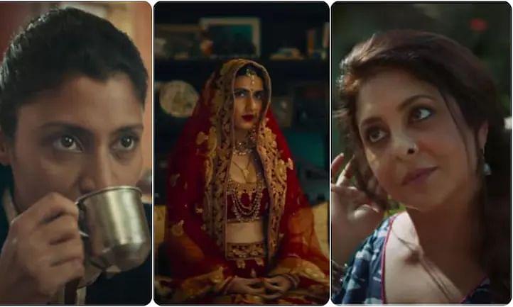 करण जौहर की फिल्म 'अजीब दास्तां' का ट्रेलर हुआ जारी, 16 अप्रैल को नेटफ्लिक्स पर होगी रिलीज