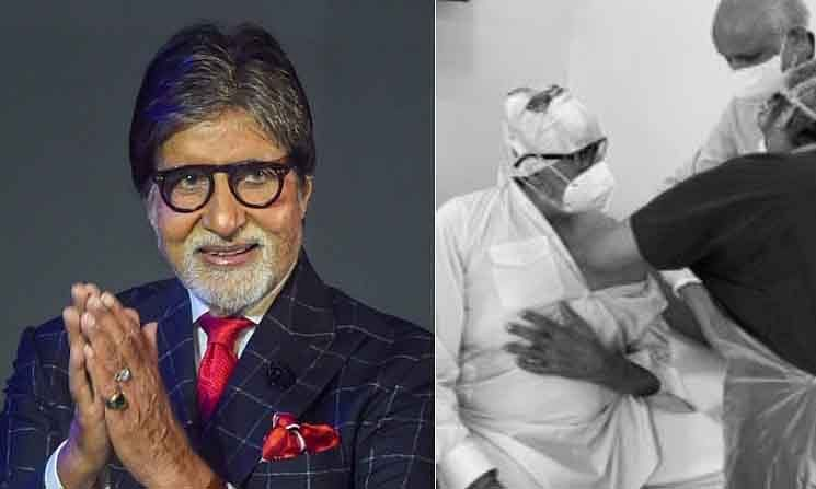 बॉलीवुड के महानायक अमिताभ बच्चन ने लगवाई कोरोना वैक्सीन