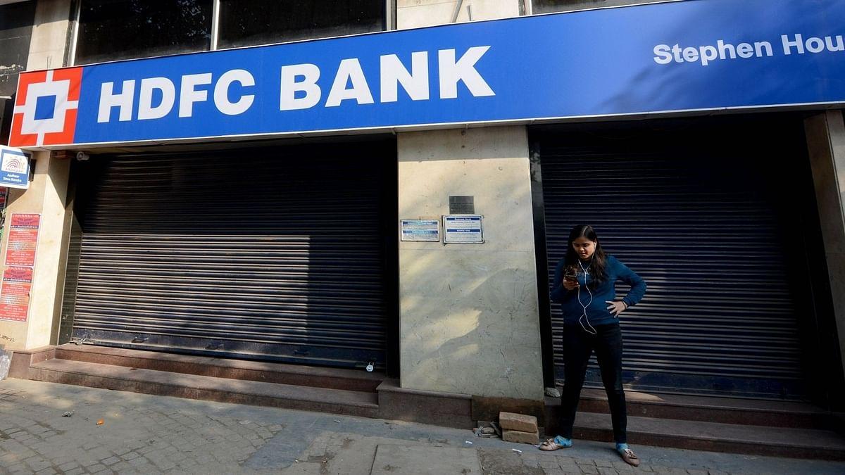 संपूर्ण भारत में मोबाइल एटीएम की सुविधा देगा एचडीएफसी बैंक
