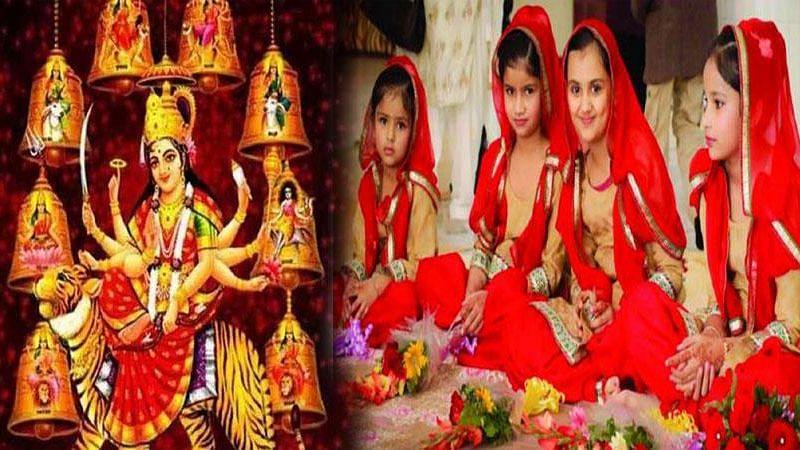 जानिए आखिर नवरात्रि पर ही क्यों की जाती कन्या पूजा, साथ में क्यूँ होता है एक लड़के का पूजन भी