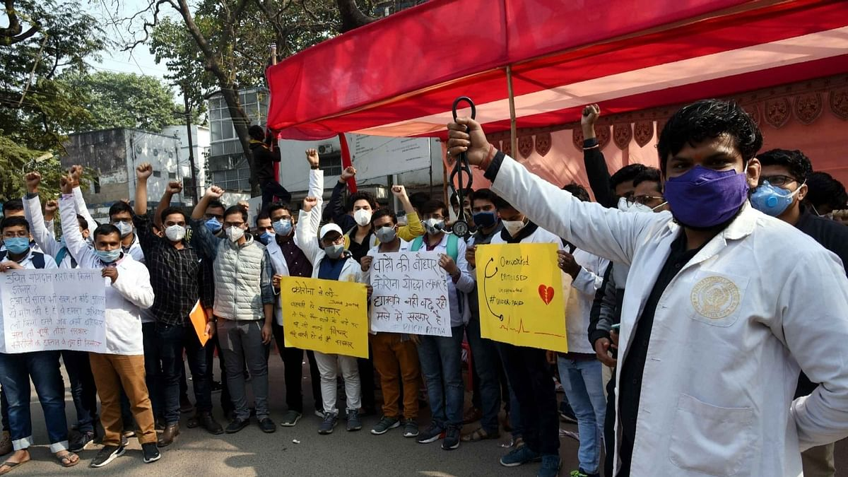 बिहार: सुरक्षा की मांग को लेकर NMCH के जूनियर डॉक्टर हड़ताल पर गए, मरीज के परिजनों पर डॉक्टरों से हाथापाई का आरोप